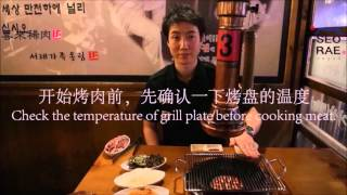How to grill galmaegisal like a pro