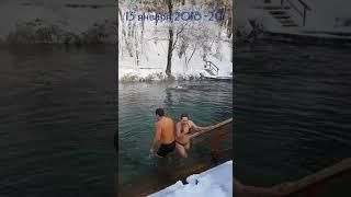 Голубые озёра Казань. Традиции, моржи.