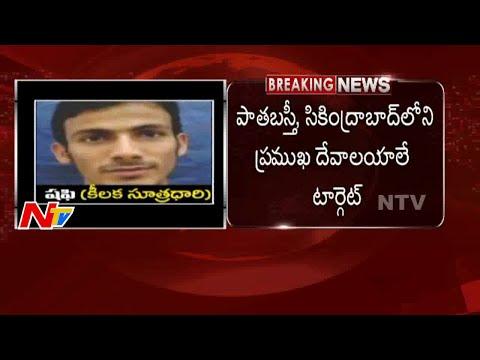 Hyderabad on High Alert | ISIS Plans 3 Bomb Blasts in Hyderabad | Live Updates