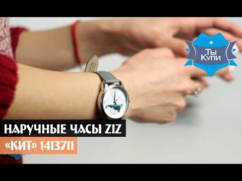 ВИНТАЖНЫЕ ЧАСЫ ЖЕНЕВА КУПИТЬ УКРАИНА - YouTube