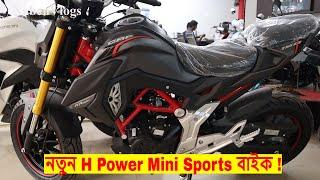 Mini Sports Bike First Impression In Bangladesh 🏍️ CRF 150Cc Vs CRZ 165CC 🔥 Specification/Price!