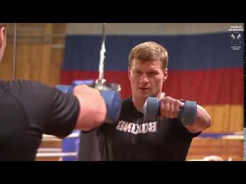 Поветкин vs. Хантер: 7 декабря 2019 - Подготовка к бою