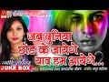 New Hindi bewafai dard bhari 2018 song Mp3