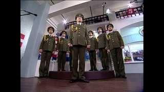 Хор Русской Армии - Экипаж - одна семья