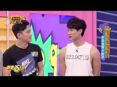 HIStory2 100% Entertainment - Fandy and Zach on their kissing scenes [EngSub]