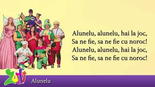 Gasca Zurli - Alunelu (cu versuri - lyrics video) #zurli