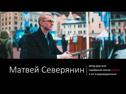 Видео Работа в интернете с нормальным заработком
