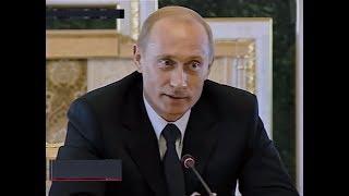 Путин: смешные моменты и ляпы