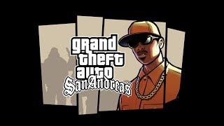 Пробуємо пройти  Grand Theft Auto San Andreas на СТРІМІ #5