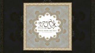 Etnika Vol. 2 | אתניקה - קולות מן העבר (Official Teta Album)