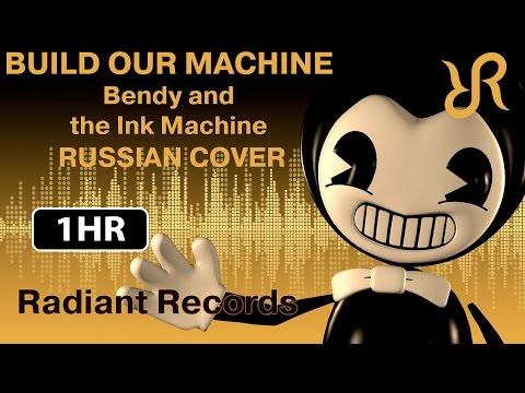 BatIM Bendy And The Ink Machine [Build Our Machine] DAGames RUS Song #cover
