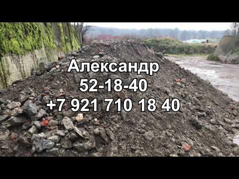 АСБИ | Товарный бетон в Калининграде. - YouTube