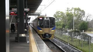 【フルHD】泉北高速鉄道線12000系(特急泉北ライナー)栂・美木多(SB04)駅停車