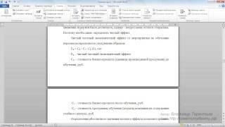 Урок 16. Теоретическая часть (практика)