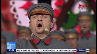 """""""Z polską pieśnią i tańcem przez wieki"""""""