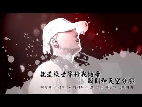 [韓中字] 'Agust D' 1st Mixtape Album - So Far Away (Feat. 수란 (SURAN))