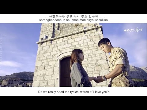 MC THE MAX - Wind Beneath Your Wings FMV (Descendant Of The Sun OST Part 9)[Eng Sub + Rom + Han]