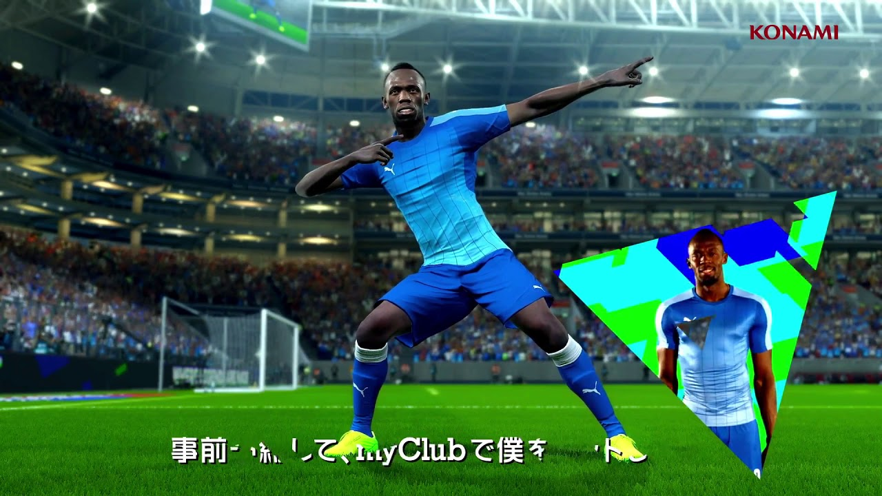Winning Eleven 2018 - Download game PS3 PS4 RPCS3 PC free
