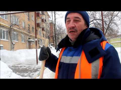 Работа дворника в Нижнем Новгороде