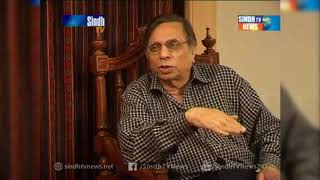Punjab and smaller provinces of Pakistan: Dr Mubarak Ali