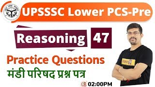 CLASS-47 || UPSSSC LOWER PCS-Pre || REASONING || BY Vinay  SIR || Mandi parisad paper || practice Q.