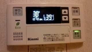 Rinnnai リンナイ 給湯器風呂湯張りメロディ・その他音声機能