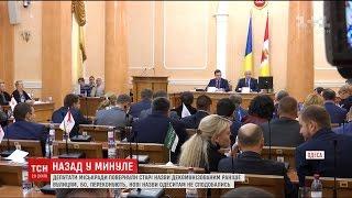 В Одесі депутати повернули старі назви декомунізованим вулицям