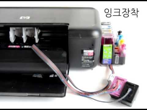 K109A HP PRINTER DRIVERS PC