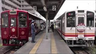 平成最後の日、限定ヘッドマーク 平成筑豊鉄道