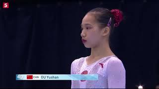 Ou Yushan FX EF_2019 FIG Junior Worlds