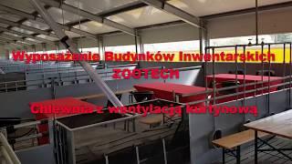ZOOTECH Wyposażenie Budynków Inwentarskich - chlewnia z instalacją kurtynową