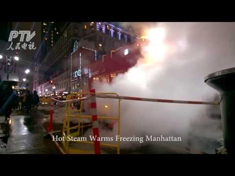 Hot steam warms freezing Manhattan