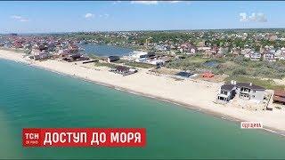 На Одещині забудовник перегородив парканом прохід вздовж моря