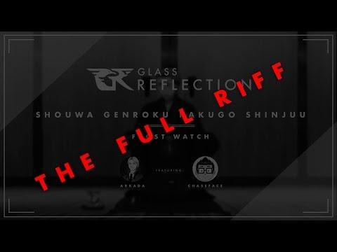 [THE FULL RIFF] FW: Rakugo Shinjuu (Feat. ChaseFace)