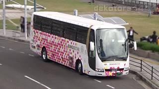 中国バス「ビンゴスター」三菱ふそう エアロクイーン スーパーハイデッカー