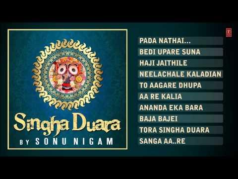 Singha Duara Oriya Jagannath Bhajan By Sonu Nigam I Full Audio Song Juke Box