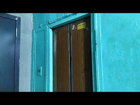 Раритет! Старый лифт (МЛЗ-1972 года) в первой девятиэтажке Саратова, Дом Кассы Аэрофлота (1960 г.п)
