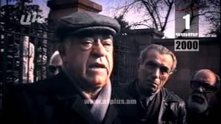 Օրացույց. 1-ը Դեկտեմբերի. Ռուբեն Գեւորգյանը ձերբակալվում է սպանություն նախապատրաստելու մեղադրանքով