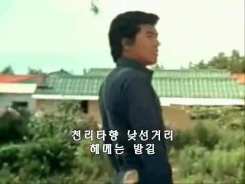 나훈아 - 머나먼고향