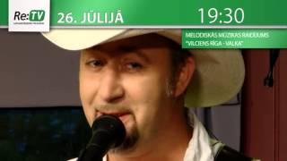 """Melodiskās mūzikas raidījums """"Vilciens Rīga - Valka"""" - 26. jūlijā plkst. 19.30"""