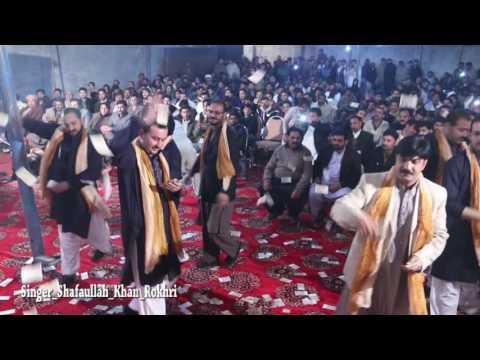 Shafaullah khan Rokhri Koi Rohi Yad karandi hay