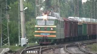 Скачать Три поезда