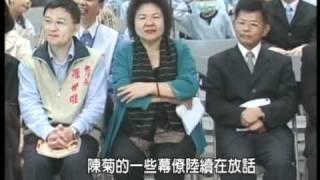選將人生-楊秋興