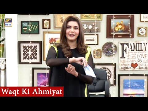 Sila Aur Jannat Episode 121 & 122 | Lubna Aslam | Afshan Qureshi | Saleem Iqbal from YouTube · Duration:  41 minutes 47 seconds
