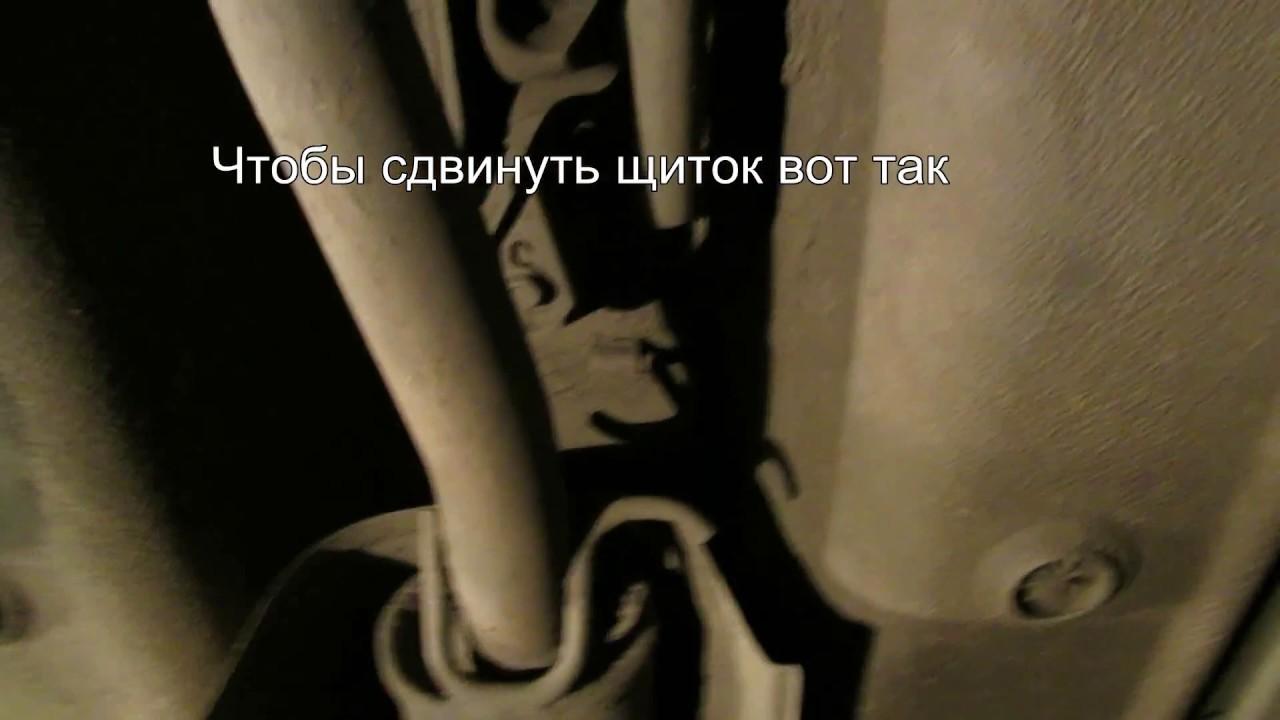 Как подтянуть ручник на Калине своими руками. Просто. Доступно.