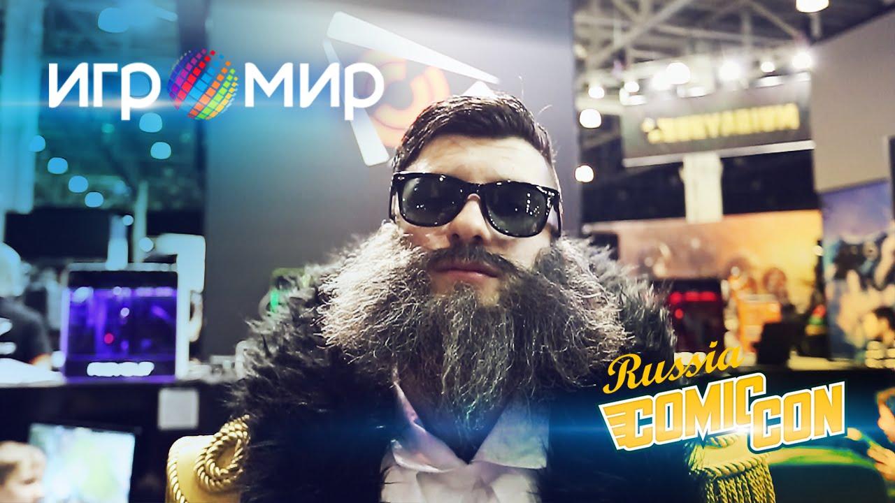 Косплей: Игромир 2014 / Comic Con Russia