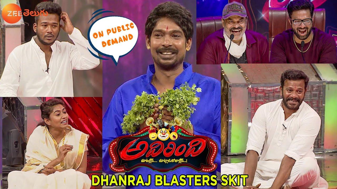 Download Dhanraj Blasters Skit - Dhanraj & Chitram Seenu - Adhirindi Comedy Show - Episode 20 - Zee Telugu