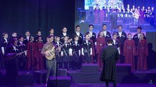 Dato Kenchiashvili, \Taoba\ - Arxotis Casavit (Tbilisi Concert Hall 2018) HD