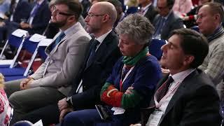 III Итало-Белорусский форум по зеленой экономике: специальный репортаж