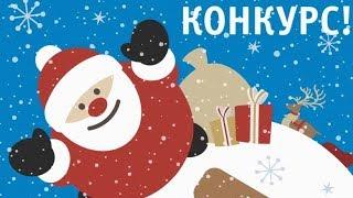 Виртуальный Дед Мороз поможет югорчанам отправиться в реальное путешествие